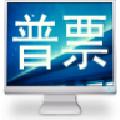 广东省普通发票管理系统 V6.00.150112 官方版