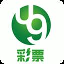 u9彩票官方app安装 V1.0.0 安卓版