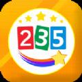 235彩票下载安装 V1.0.0 官方安卓版