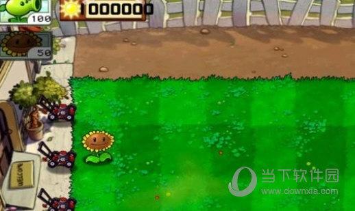 植物大战僵尸国际版全植物破解版