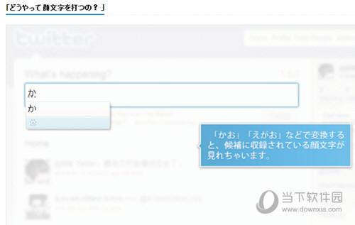 百度日语输入法电脑版下载