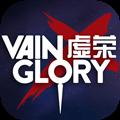 虚荣Vainglory V0.4.59 安卓版