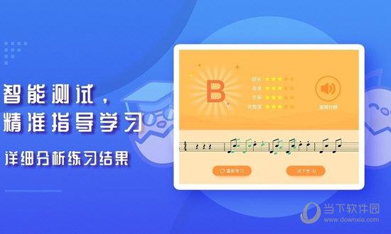 音乐壳app