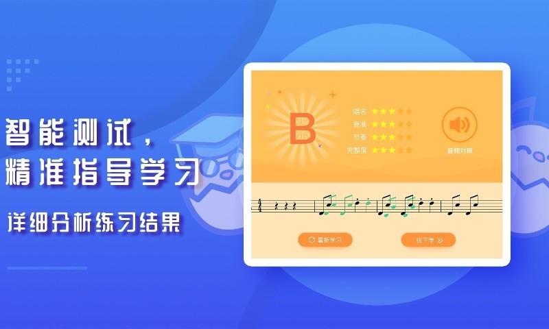 音乐壳 V1.5.7 安卓版截图2