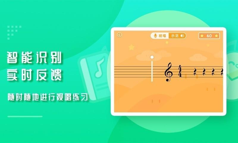 音乐壳 V1.5.7 安卓版截图3