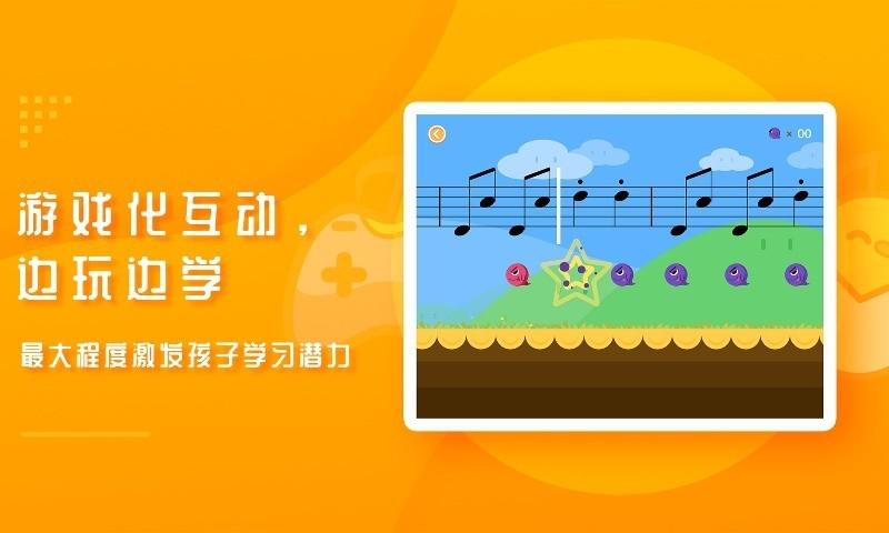 音乐壳 V1.5.7 安卓版截图5
