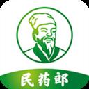 民药郎 V0.0.7 安卓版