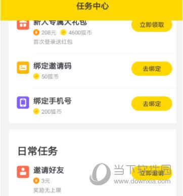 搜狐资讯APP