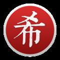 fHash(哈希值计算器) V2.1.9 Mac版