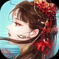 倩女幽魂手游 V1.7.7 安卓版