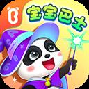 宝宝巴士HD V1.0.4 安卓版