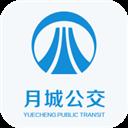 月城公交 V2.2.2 安卓官方版