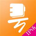 号簿助手 V5.6.0 苹果版