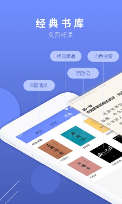 七哈小说 V3.0.0 安卓版截图1
