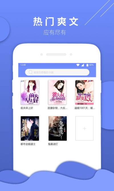 七哈小说 V3.0.0 安卓版截图4