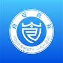 嘉祥食安 V1.1.0 安卓版