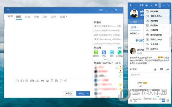 QQ8.7版本