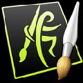 ArtRage彩绘精灵中文补丁 V1.0 免费通用版