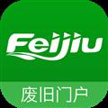 Feijiu网 V1.6.4 安卓版