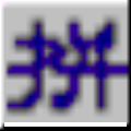 全拼输入法 32/64位 V6.5 官方最新版