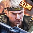 枪战英雄开局无限钻石版 V0.6.4.029 安卓版