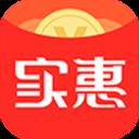 实惠之家 V3.6.8 安卓版