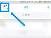 手机QQ自动回复在哪里弄 新版手Q设置教程