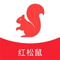 红松鼠 V1.0.5 iPhone版