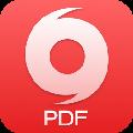 旋风PDF阅读器 V5.0.0.8 官方最新版