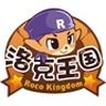 洛克王国东哥刷洛克钻辅助 V3.9 永久免费版