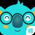 考拉阅读教师端电脑版 V3.8.1 免费版