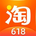 淘宝 V8.8.0 苹果版