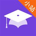 小站雅思 V1.1.0 苹果版