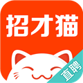 招才猫直聘旧版本 V4.8.3 安卓版