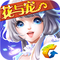 QQ炫舞手游 V2.5.2 安卓版