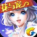 QQ炫舞手游PC版 V2.5.2 官方最新版