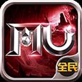 全民奇迹 V12.0.0 安卓版