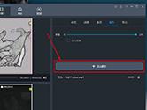 视频转换王怎么做视频分屏 同时播放多窗口画面的方法