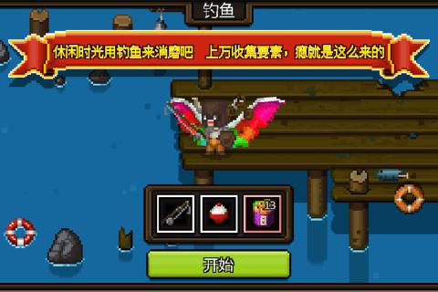 勇者大乱斗 V1.1.0 安卓版截图2