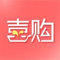 喜购 V5.2.1 苹果版