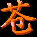 苍龙造梦西游2辅助 V1.0 最新免费版