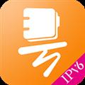 电信号簿助手 V6.2.0 安卓版
