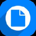 神奇文档处理软件 V2.0 官方版