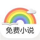 彩虹免费小说 V2.01 安卓版