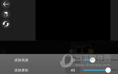威力导演15旗舰版下载