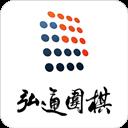 弘通围棋 V3.0.9 安卓版
