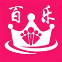 百乐团购 V1.7 安卓版