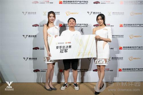 2019年TGA夏季总决赛冠军-虎牙水水