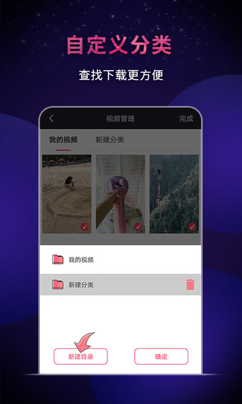飞狐视频下载 V2.0.0.190610 安卓版截图4
