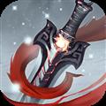 轩辕仙侠传 V2.7.0 安卓版